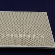 供应红外线蜂窝陶瓷片 凹梅花型 200X140X13mm蜂窝陶瓷板价格