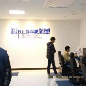 模拟驾校设备