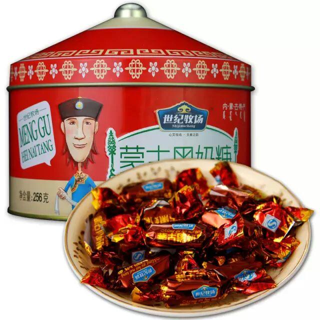 世纪牧场内蒙古老奶糖蒙古包礼盒黑奶糖特产节日儿童零食糖果256g