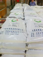 更新 90/92瓷  90/92氧化铝瓷造粒粉系列 量大从优 质量保证
