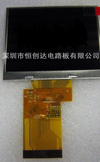 显示屏模组FPC柔性板