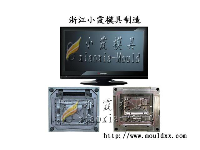 各种塑料57寸电视机模具