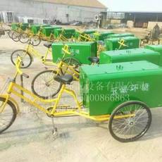 河南郑州 厂家直销 2017新款保洁车脚踏环卫垃圾车 街道清扫三轮车 镀锌板保洁车