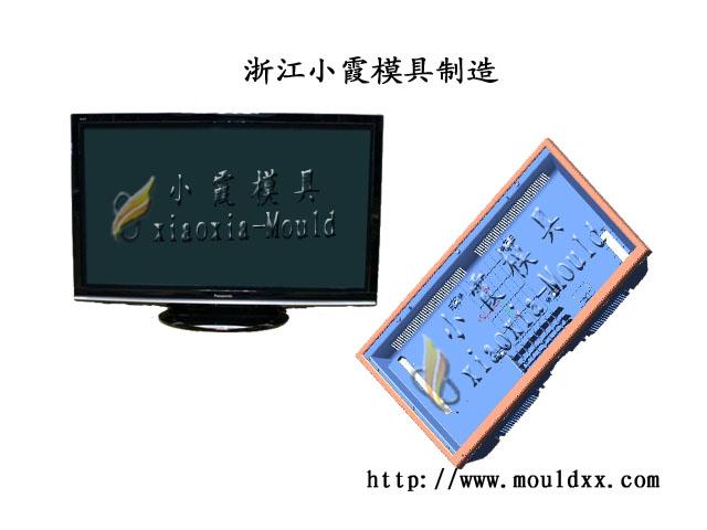中国塑料55寸电视机模具
