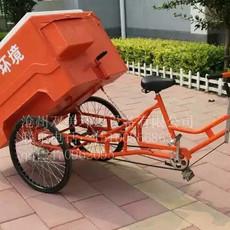 陕西人力保洁三轮车 环卫垃圾车 脚踏保洁三轮车 厂家直销 2017新款保洁车