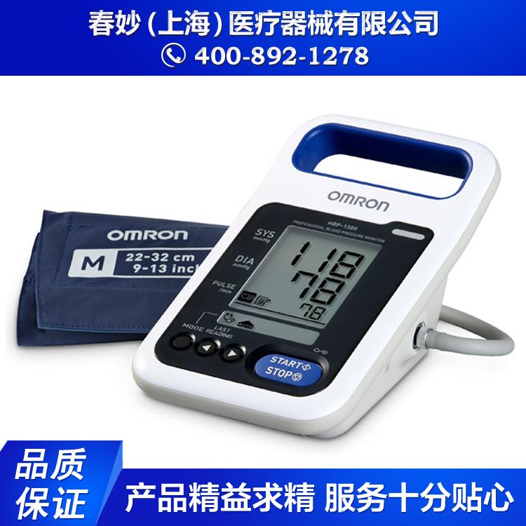 上海供应欧姆龙HBP-1300医用电子血压计 电子血压计现货批发