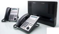 供应青岛优质电话程控交换机澳诺