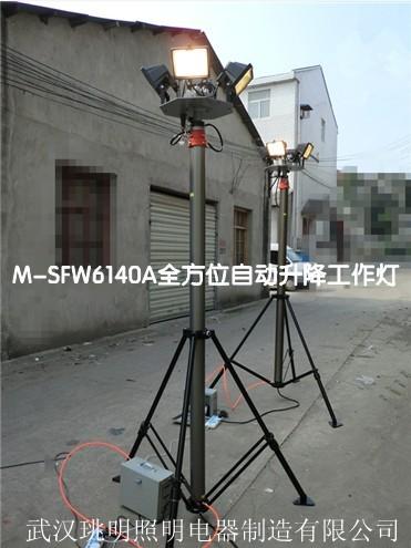 移动照明灯车_移动式照明灯