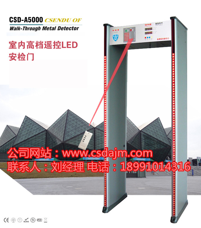 青海销售酒吧金属安检门厂家 销售西宁娱乐场所金属安检门厂家