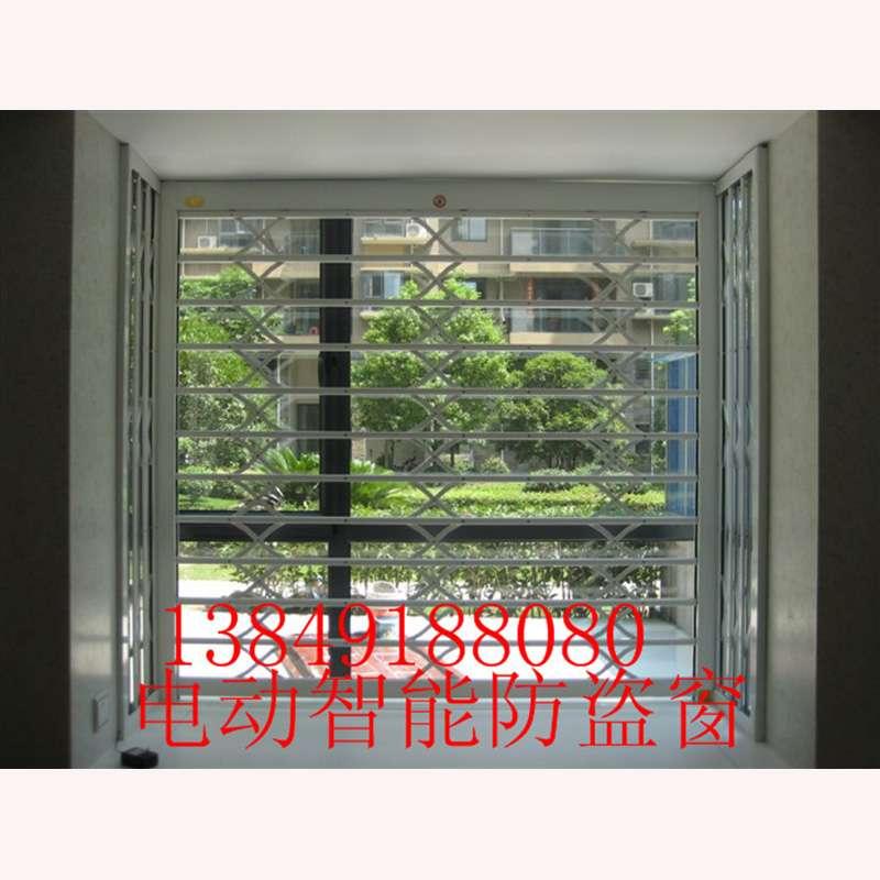 牛盾彩钢铝镁合金防盗窗78