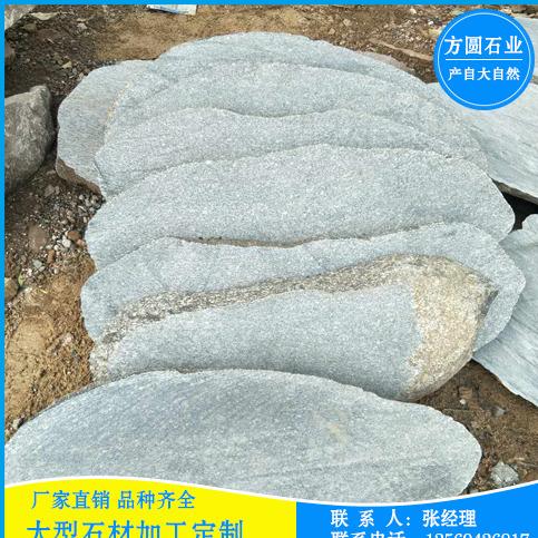 辉县市方圆石业厂家直销汀步石 天然青石板 别墅花园踏步石 园林庭院防滑地板砖 草坪铺路石材
