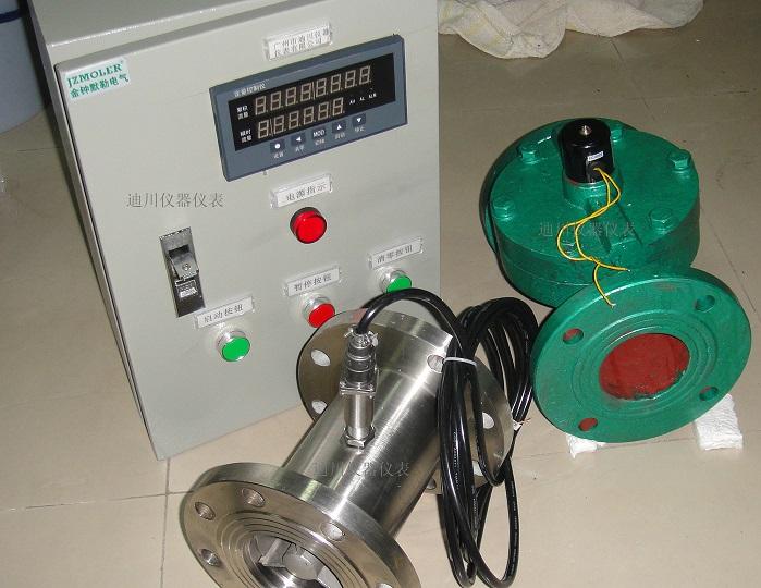 自动化定量加水系统,广州定量加水系统,DLPL定量加水系统