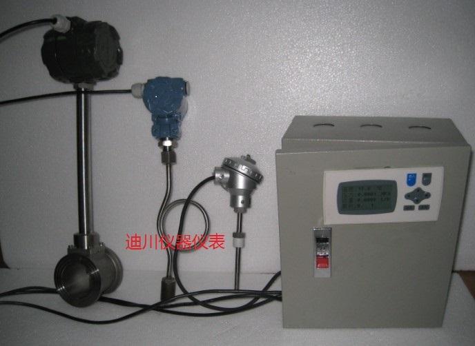 迪川牌蒸汽流量計,LUGB蒸汽流量計,廣東廣州蒸汽流量計廠家