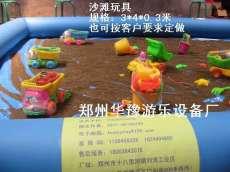 充气沙滩池|儿童沙滩池|决明子沙滩乐园