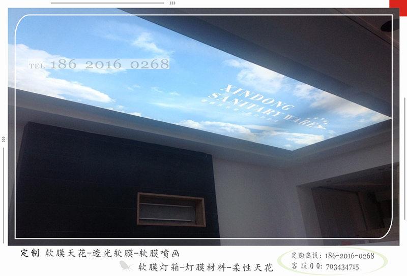 蓝天白云天花 uv天空软膜写真