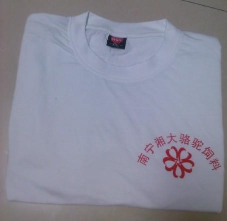 中山广告衫,佛山广告衫,珠海广告衫,江门广告衫