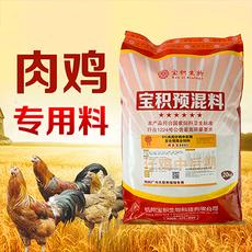 黄羽肉鸡饲料 中草药肉鸡预混料批发