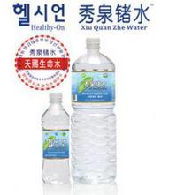 供应韩国天然矿泉水 秀泉锗水
