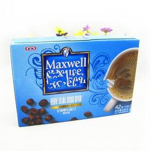 麦斯威尔咖啡送杯子
