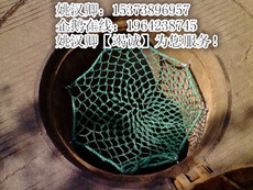四川窘井盖防护网用途〣安全防护网规格尺寸