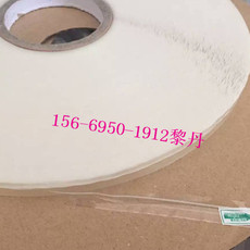opp05红线白线封缄封口胶带中粘塑料包装袋双面胶带