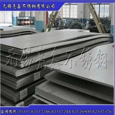 304不锈钢热轧板卷
