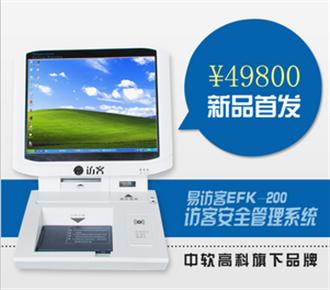 郑州中软高科信息技术有限公司