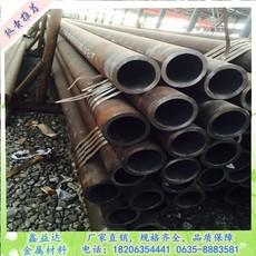 【鑫益达管材】大量生产 热轧 冷拔钢管 大口径无缝钢管 量大重优