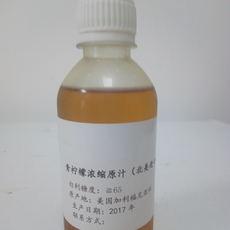 青柠檬浓缩汁美国原装进口浓缩果汁厂家直供12