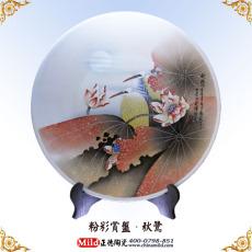厂家生产供应陶瓷纪念盘