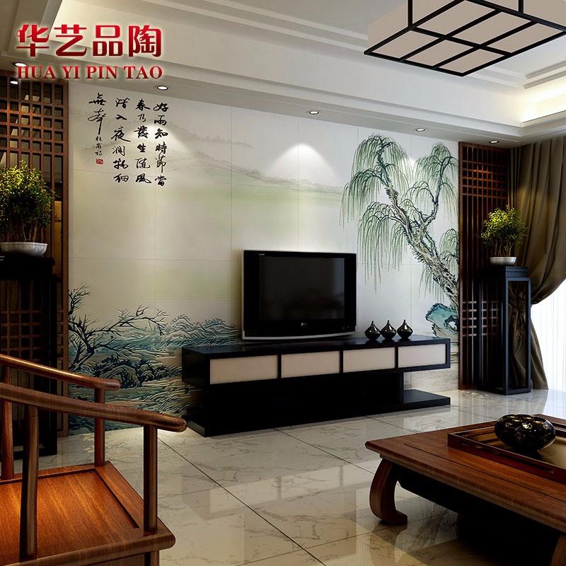 现在中式客厅电视沙发瓷砖背景墙 馨客厅背景墙瓷砖 烟雨江南.图片