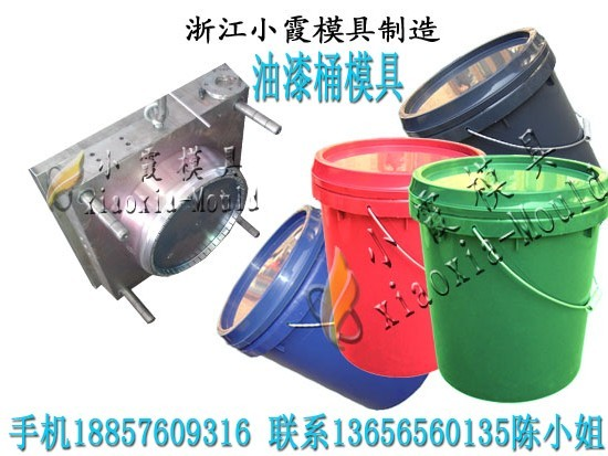 注塑8L油漆桶塑料模具 ,Plastic mould