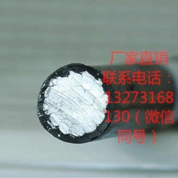 梧州市厂家供应架空绝缘导线JKLYJ-95高压全铝芯户外电缆