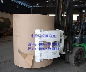 厂家直供 中德诺克 广东纸卷夹 佛山叉车属具纸卷夹 双臂动纸卷夹