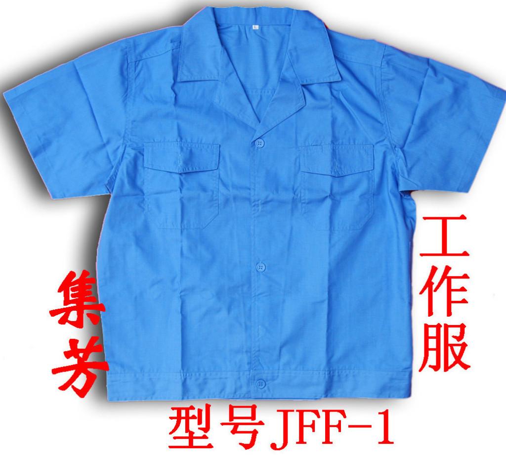 普通工装中国青岛集芳制造产品(订做)