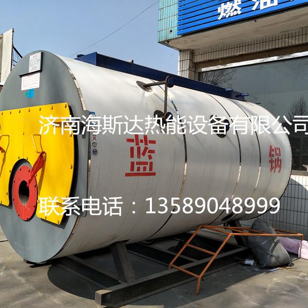 出售2017年全新蓝天锅炉2吨燃气蒸汽锅炉辅机资料齐全