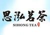 安溪思泓茶业有限公司