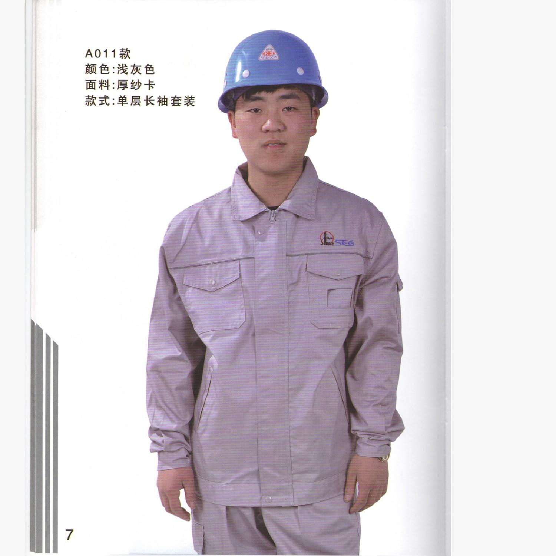 供应劳保服 工作服 各种型号 厂家专业制作