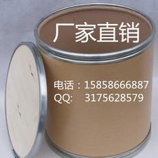 N-甲基酪胺盐酸盐 CAS 13062-76-5 厂家直销