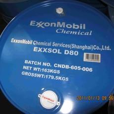 埃克森美孚 Exxsol D80 脱芳烃类 环保型溶剂油 低气味 低芳烃含量