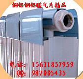 供应铜铝复合暖气片散热器铜铝暖气片价格