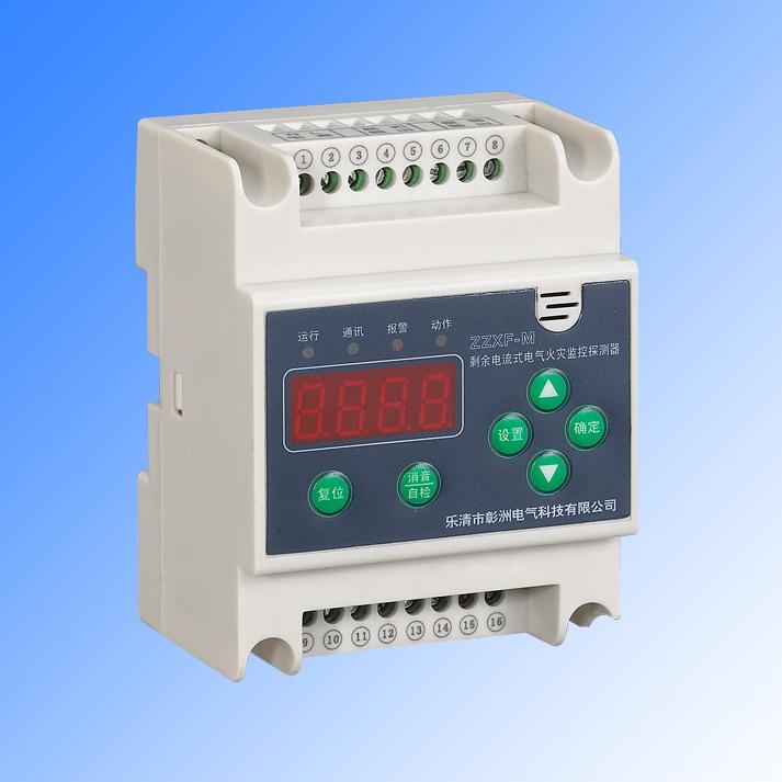 彰洲电气厂家直销电气火灾监控探测器 生产资质齐全 质保两年