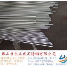 不锈钢精密毛细管价格