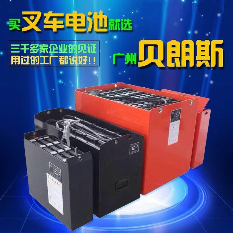 西林叉车电瓶 1.6吨 西林叉车用蓄电池24-D-450BS 西林电瓶叉车电池48V450Ah 批发