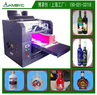 上海红色酒瓶打印机白彩同步印花机