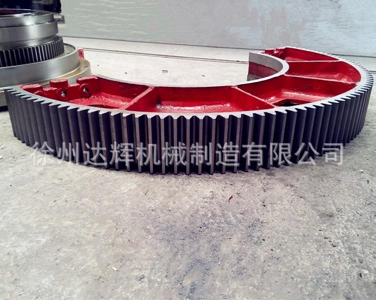 各规格烘干机传动大齿轮 球磨机大齿轮