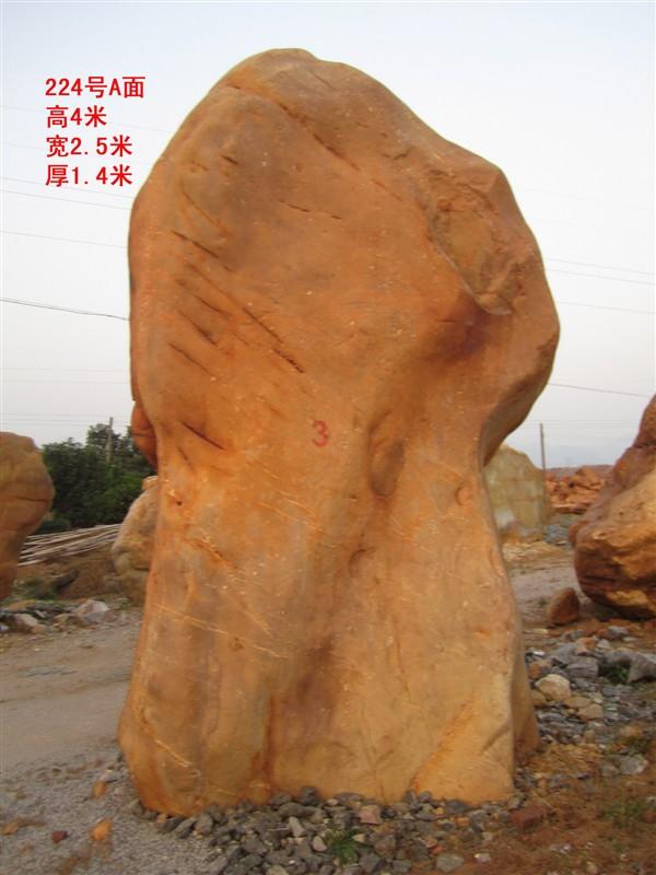 供应景观园林石,广东景观园林石,景观园林石批发,景观园林石价钱