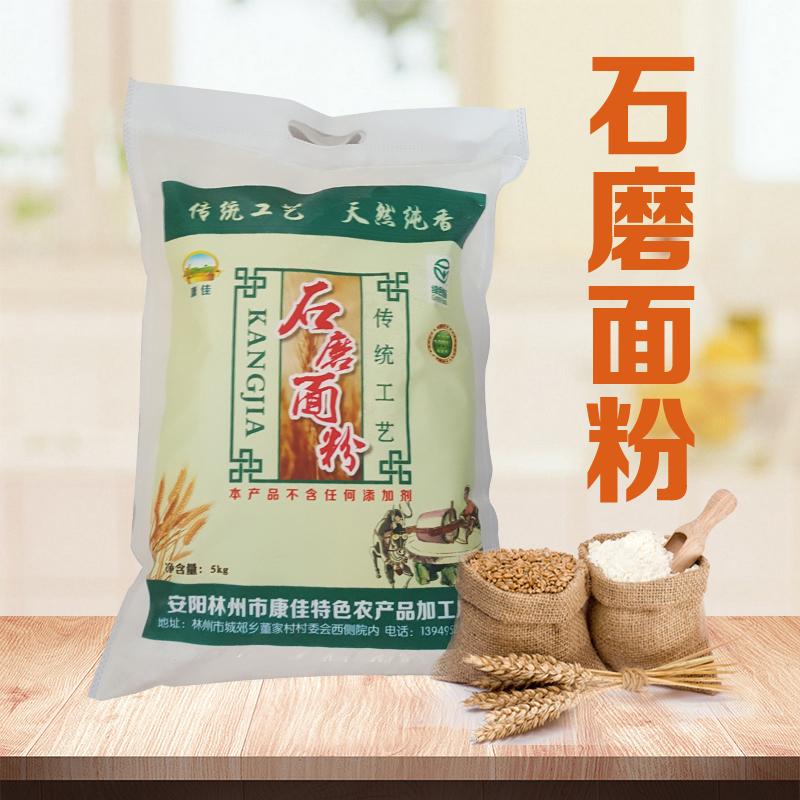 特色农产品 优质面粉 传统面粉
