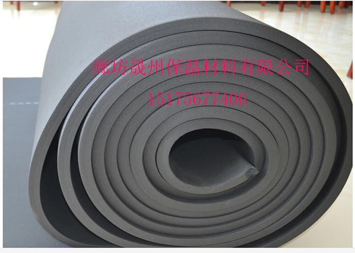 晟州    低价批发优质橡塑保温板   橡塑空调保温棉    B1级橡塑保温板