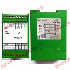 电流信号隔离器SOC-2AA2-1